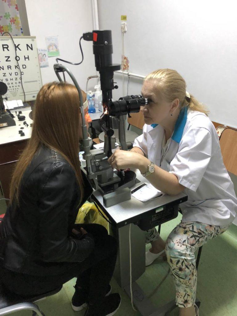 our eye clinit